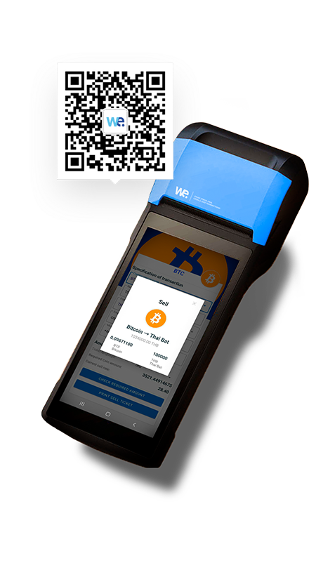 Cryptocurrency POS terminal that helps to convert the Bitcoin into Thai Baht